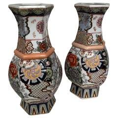 Pair of Tall Porcelain Imari Vases, 20th Century