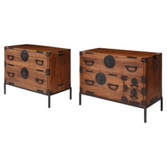 Pair of Tansu Bedside Tables