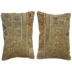 Pair of Turkish Oushak Rug Pillows