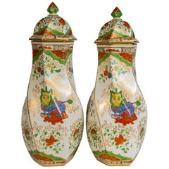 Pair of Vases in Dragon in Compartments Pattern