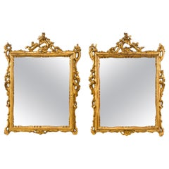Pair of Venetian Carved Gilded Wood Frames, Venice, 18th Century, Mirror Italy