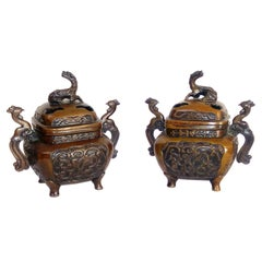 Pair of Vintage Asian Bronze Incense Burners