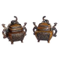 Pair of Vintage Asian Bronze Incense Burners