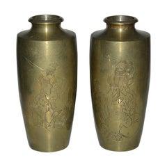 Pair of Vintage Chinese Brass Vases