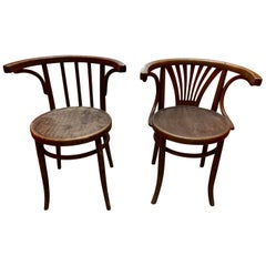 Pair of Vintage Horseshoe Dining Chairs
