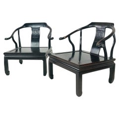 Pair of Vintage Ming Style Rosewood Chairs