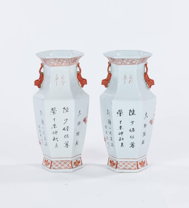 Pair Of Vintage Orange And White Chinese Porcelain Vases Early 20th