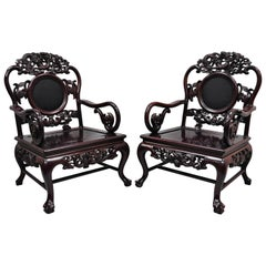 Pair of Vintage Oriental Dragon Carved Rosewood Lounge Throne Chair Armchairs