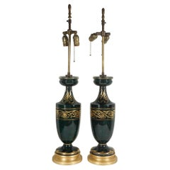 Pair of Vintage Reverse Painted Eglomise Marbled Lamps with Gilt Designs & Base