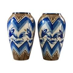 Pair of Vintage Vases, English, Decorative, Ceramics, 20th Century