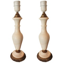 Pair of White Alabaster and Brass Table Lamps, Italy, 20th Century