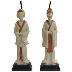 Pair of Wood Asian Lamps