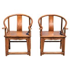 Pair Oversize 19th Century Chinese Horseshoe Chairs