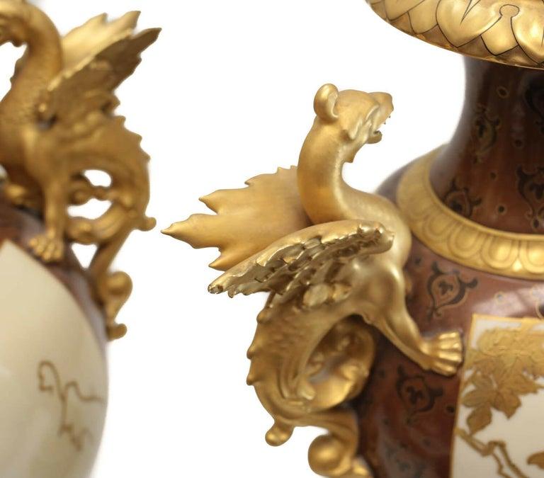 Pair of Pirkenhammer Porcelain Aesthetic Gold Encrusted Dragon Vases, circa 1880 For Sale 1
