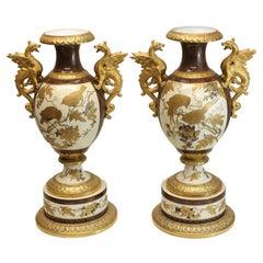 Pair of Pirkenhammer Porcelain Aesthetic Gold Encrusted Dragon Vases, circa 1880