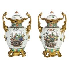 Pair of Porcelain Urns