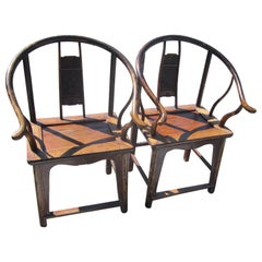 Pair of Qing Style Chinese Elm Horseshoe Chairs