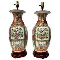 Pair of Rose Canton Lamps