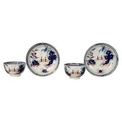 Pair Tea Bowls & Saucers Pearled Creamware Hand-Painted in Imari Colors 18th C