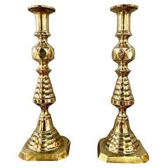 Pair Victorian Beehive and Diamond Brass Candlesticks