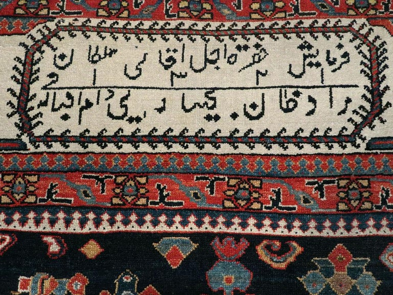 Hand-Woven Palace Size Antique Senneh Bakhtiari Rug For Sale