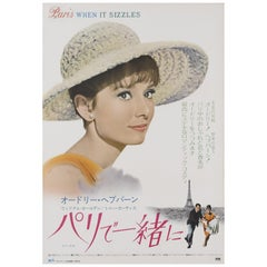 """Paris When It Sizzles"" Japanese Film Poster"
