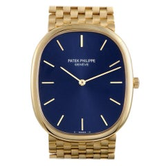 Patek Philippe Ellipse 3748, White Dial, Certified and Warranty