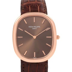Patek Philippe Golden Ellipse Rose Gold Brown Dial Watch 3738 Box Papers
