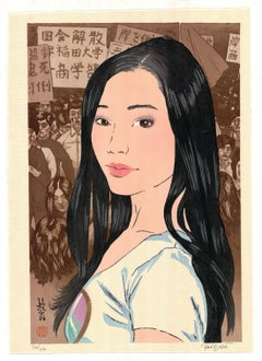 Beauty Portrait, Contemporary Woodblock Print, Monochrome, Pigment,Japan, Binnie