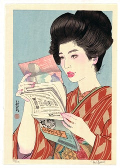 Illustration, Contemporary Woodblock Print, Beauty Portrait, Kimono, Hairstyle