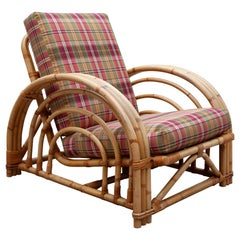Paul Frankl Style Pretzel Bamboo Patio Lounge Chair, Mid-Century Modern