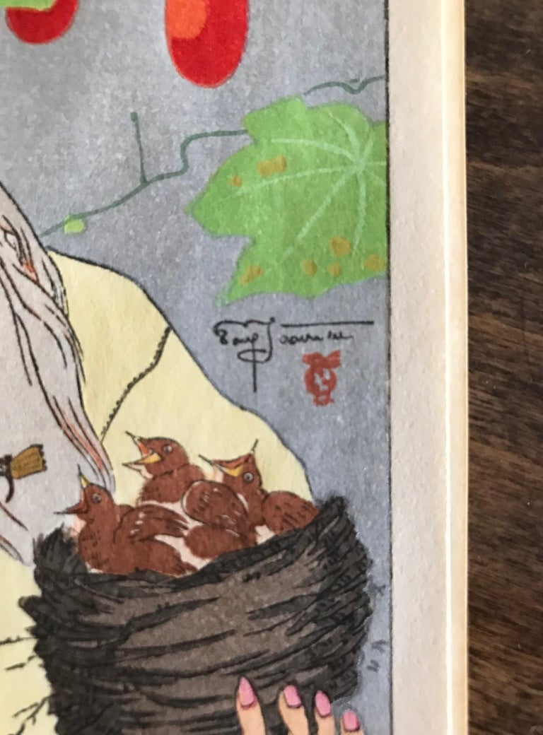 Showa Paul Jacoulet Japanese Surimono Woodblock Print Le Nid, Coree The Nest, Korea For Sale