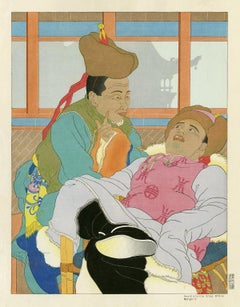 A Very Funny Story, Mongols