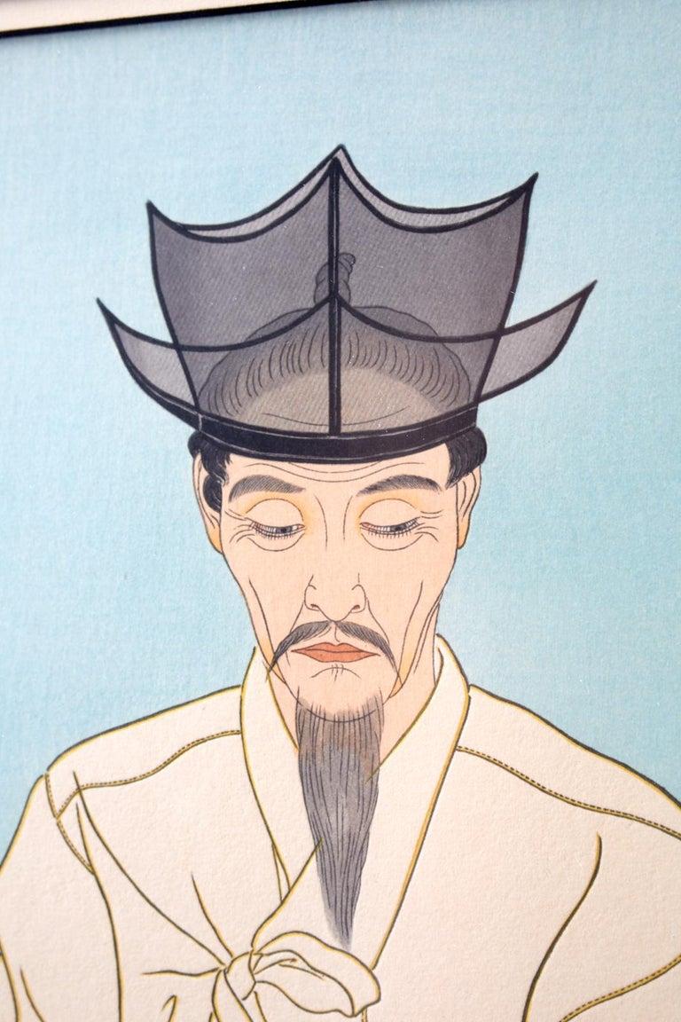 Le Vieux Manuscrits, Coree-Seoul For Sale 6