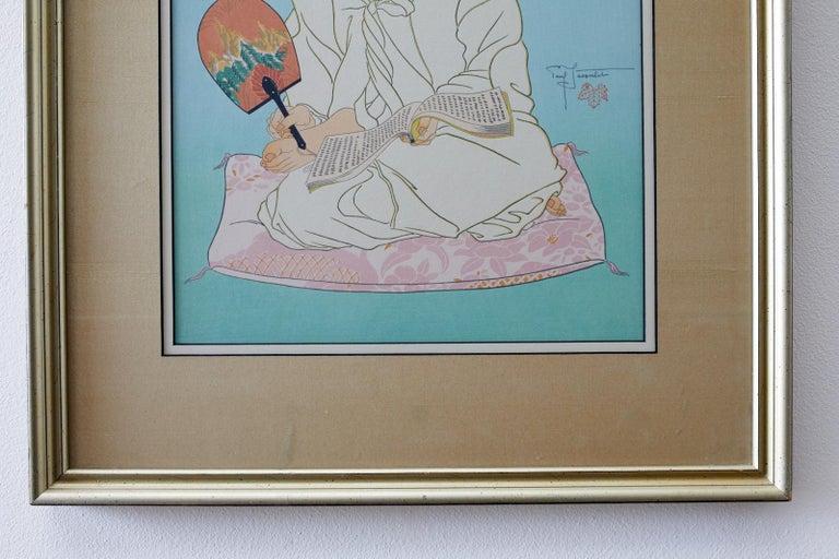 Le Vieux Manuscrits, Coree-Seoul For Sale 1