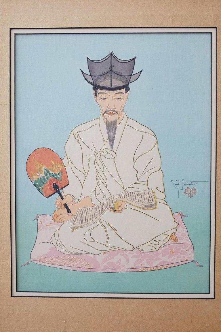 Le Vieux Manuscrits, Coree-Seoul For Sale 2