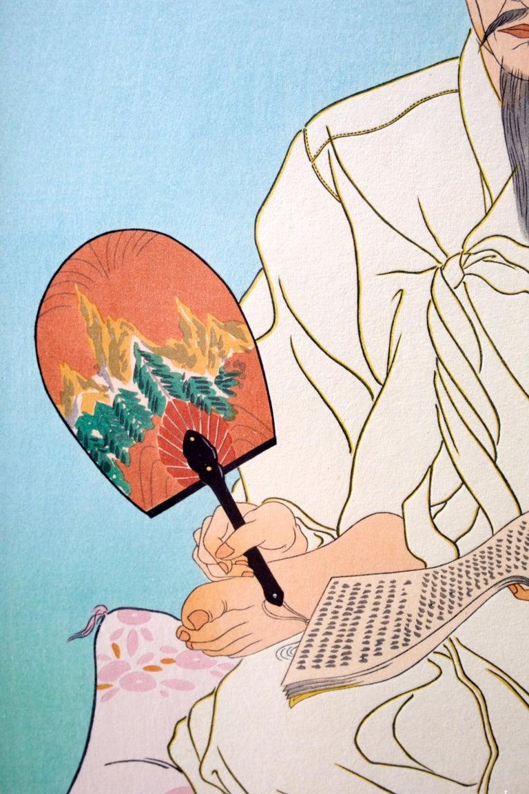 Le Vieux Manuscrits, Coree-Seoul For Sale 4
