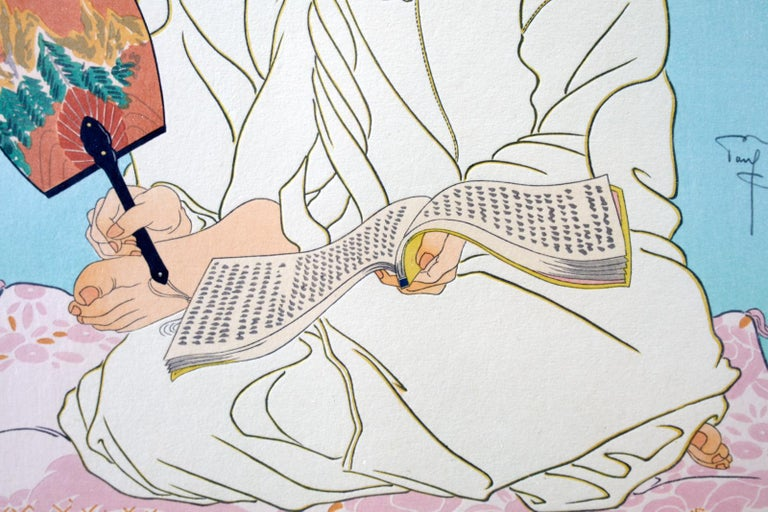 Le Vieux Manuscrits, Coree-Seoul For Sale 5