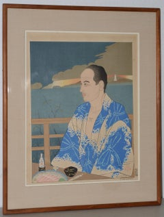 "Paul Jacoulet ""Le Phare de Mikimoto, Shimoda Izu"" Woodblock c.1954"