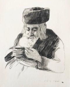 Judaica Jewish Rabbi Etching Hasidic Rebbe Admur Shlita Vintage Chassidic Print