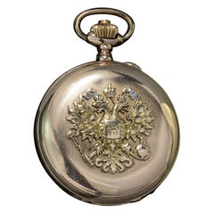 Pavel Buhre a Gold and Enamel Presentation Hunter Case Pocket Watch, 19th C