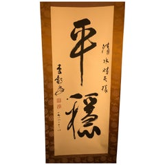 """PEACE""  Hand Painted Scroll, Brilliant Calligraphy"