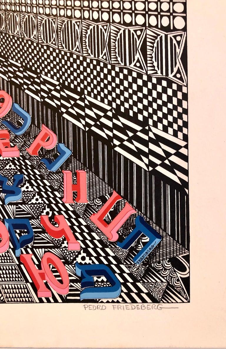 Mexican Modernist Surrealist Ziggurat Hebrew Alphabet Judaica Silkscreen Print 1
