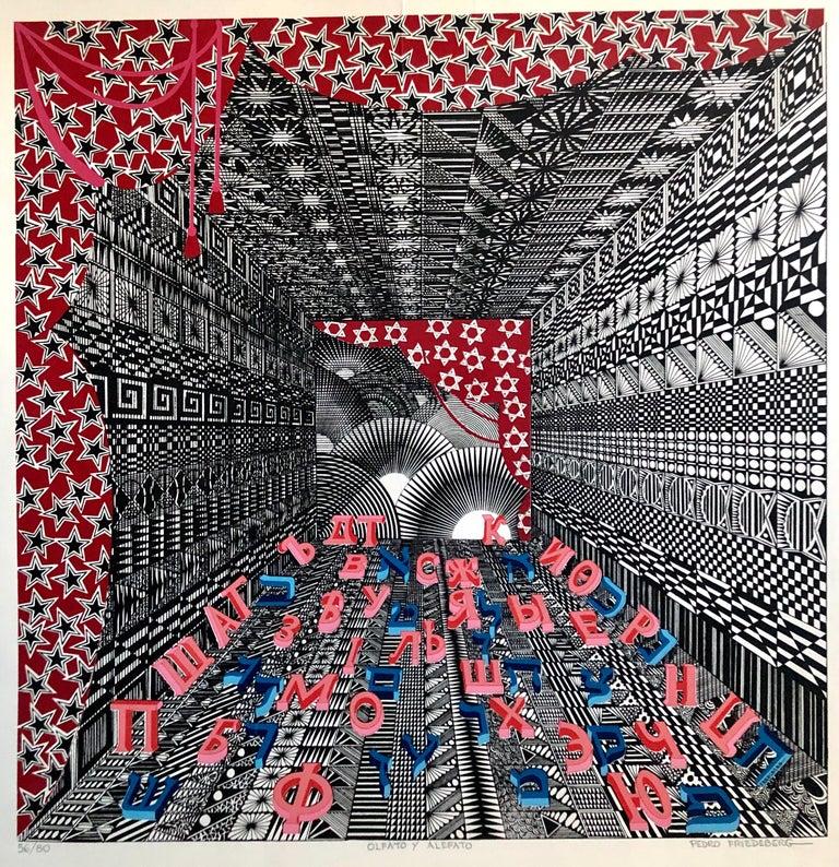 Pedro Friedeberg Figurative Print - Mexican Modernist Surrealist Ziggurat Hebrew Alphabet Judaica Silkscreen Print