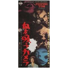 Peeping Tom 1960 Japanese Press Film Poster