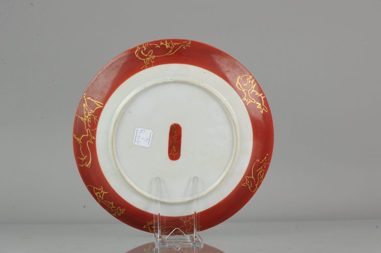 Earthenware Perfect 20th-21th Century Japanese Porcelain Charger Birds Gooses in Landscape For Sale