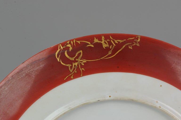 Perfect 20th-21th Century Japanese Porcelain Charger Birds Gooses in Landscape For Sale 2