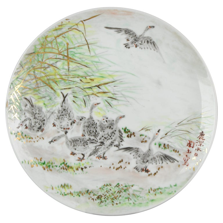 Perfect 20th-21th Century Japanese Porcelain Charger Birds Gooses in Landscape For Sale