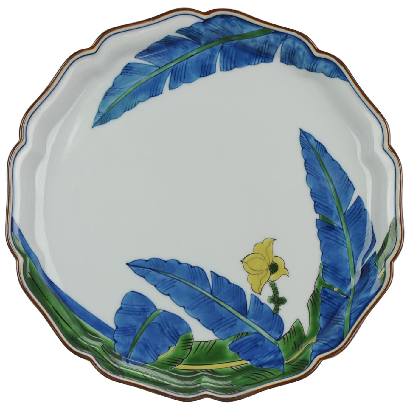Perfect 20th Century Japanese Porcelain Charger Flower and Leaves Marked