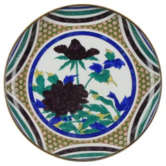 Perfect 20C 30CM Japanese Porcelain Charger Flower and Leaves Marked